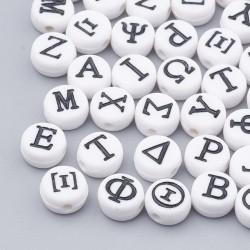 Ακρυλικά Γράμματα, Ελληνικό Αλφάβητο, Χάντρα, Στρογγυλα, Μικτό, Λευκό