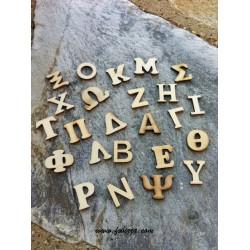 2 τεμ, 20x15 χλστ, Ξύλινα Γράμματα