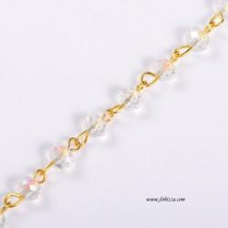 1 μέτρο, Χειροποίητη Αλυσίδα με Γυάλινες Χάντρες, Χρυσό με Μαύρε ή Λευκές Χάντρες, Ροζάριο