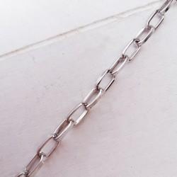 1 μέτρο, 11x6 χλστ, Αλουμινίου Αλυσίδα Οβαλ, Πλατίνας